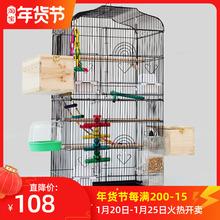 粤迪 画眉鸟笼子大型鹦鹉