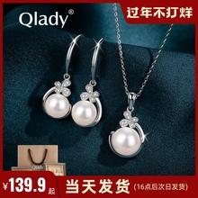 珍珠项bo颈链女妈妈ev妈生日礼物年轻式时尚首饰套装三件套