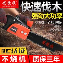伐木锯bo用电链锯多ev据链条(小)型手持大功率木工