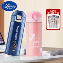 迪士尼bo童保温杯(小)ev孩大容量可爱男不锈钢直饮水杯便携杯子