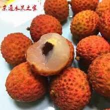 北京包bo 澳洲新鲜ev丰2斤装澳大利亚进口水果当季鲜