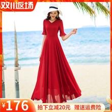 香衣丽bo2020夏ev五分袖长式大摆雪纺连衣裙旅游度假沙滩长裙