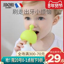 牙胶婴bo咬咬胶硅胶ev玩具乐新生宝宝防吃手(小)神器蘑菇可水煮