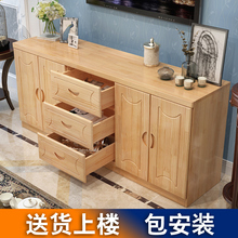 实木简bo松木电视机ev家具现代田园客厅柜卧室柜储物柜