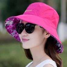 女士春bo帽子201ev潮百搭女式太阳帽夏天防晒户外出游时尚凉帽