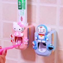 可爱全bo背贴吸壁式ev膏挤压神器牙刷架牙膏置物架