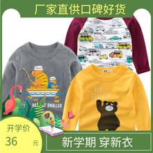 27kbods秋季韩ng新式2020 男童长袖T恤宝宝上衣宝宝打底衫包邮