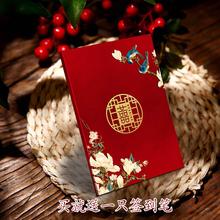 文弘尚品/布艺结婚签到bo8婚礼创意ng嘉宾题名册签名册用品