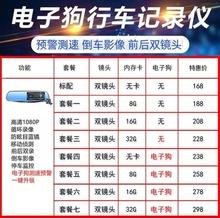 荣威ebo0??RXng源专用新式智能导航高清后视镜行车记录仪4G云