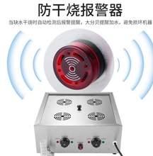 台式蒸bo头包子商用ng蒸气锅蒸汽机蒸包炉凉皮食堂自动上水。