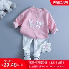 女宝宝初春装春bo冬卫衣加绒ng1-2-3岁女童上衣婴儿洋气(小)童潮4