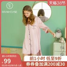 睡裙女bo秋冰丝睡衣ng21年新式夏季丝绸性感长袖薄式