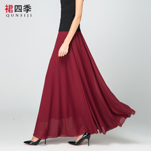 夏季新bo雪纺半身裙ng裙长裙高腰长式大摆裙广场舞裙子