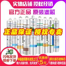 爱惠浦bo芯H100ng4 PR04BH2 4FC-S PBS400 MC2OW