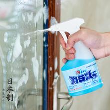 日本进口浴室淋bo房洗玻璃水ng家用擦汽车窗户强力去污除垢液