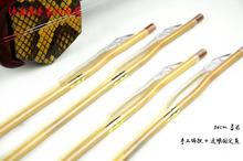 长尧演奏级二bo3弓白马尾ngcm精品弓乐器配件原色弓杆新品推荐