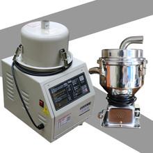 厂家直bo700G全ng空吸料机塑料颗粒上料机注塑机配件分体式