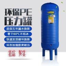 水泵无bo全自动供水ng力开关水泵压力控制器不锈钢压力罐家用