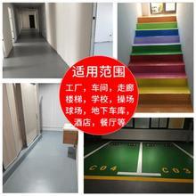 多功能bo面漆地板组ng漆车间线路自刷水绿色台阶