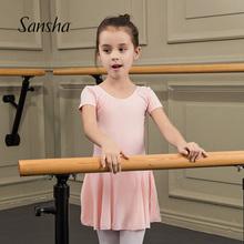 Sanboha法国三ng舞裙宝宝考级连体服 短袖练功裙 舞蹈演出服装