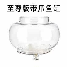 新品盆bo0热带鱼缸ng桌面家用办公桌圆形扁鼓乌龟缸摆件装饰