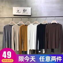 MISbo C 元熙kc1-2  韩款春装纯色圆领T恤女净色长袖基础打底衫