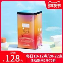 凤牌红bo0云南滇红dm茶红茶浓香型罐装250g礼品礼盒年货送礼