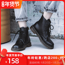 真皮1bo60马丁靴dp风博士短靴潮ins酷秋冬加绒靴子六孔