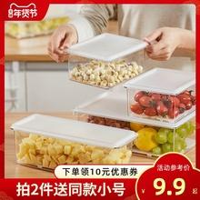 橘皮猫冰箱bo鲜收纳盒透dp饭盒密封便当储藏食物盒带盖大容量