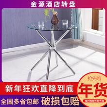 钢化玻bo餐桌(小)圆桌dp家用洽谈桌办公室咖啡台阳台休闲接待桌