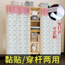 d箱柜门盖布窗户窗帘帘试