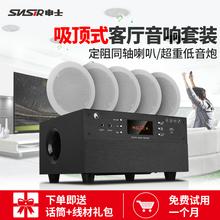 x1吸bo式2.1家dp5.1音响套装家用客厅电视投影仪有源8寸超重