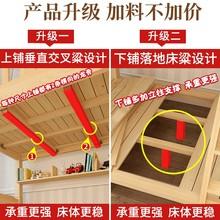 全实木bo层床两层儿dp下床学生宿舍高低床子母床上下铺大的