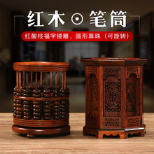 送老师bo物高档红木iv盒装办公室书房复古中国风毛笔文房礼品