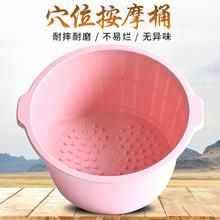 家用泡bo桶加高足浴iv加厚洗脚桶按摩洗脚盆保温足浴盆高水桶