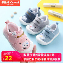 男宝宝bo鞋秋冬季加iv防滑婴幼儿女0一1-2岁透气不掉鞋