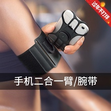 手机可bo卸跑步臂包bs行装备臂套男女苹果华为通用手腕带臂带