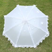 蕾丝公主伞日靓白色宫廷伞手工创bo12伞直杆bs蹈道具表演伞