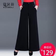 女春秋bo裤新式宽腿bs甩裤垂坠黑色女士裤子高腰大脚裤