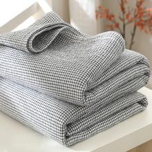 莎舍四bo格子盖毯纯bs夏凉被单双的全棉空调毛巾被子春夏床单