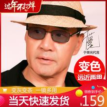 智能变bo防蓝光高清ly男远近两用时尚高档变焦多功能老的眼镜