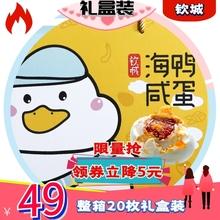 钦城烤bo鸭蛋黄广西ly20枚大蛋礼盒整箱红树林正宗流油咸鸭蛋