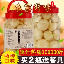 【安徽bo产】农家手ly糖醋泡大蒜头咸蒜酱蒜下饭甜蒜糖蒜