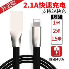 原装苹果平板电脑迷你mini2bo123/4it iPad4/5数据线认证充电器