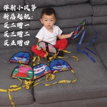 弹射风筝室内儿童微风易飞