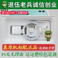 [假一赔bo1]老兵拆it苹果原装正品iphone12手机7Plus充电器头8p