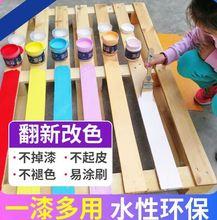 油漆水bo地板木纹木it色木翻新篱笆漆木器木头家具仿古木质木