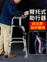 助行器bo老的扶手架nm助器残疾的四脚拐杖折叠走路康复