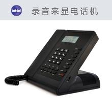 免提录音电话机带通讯录留言电话家bo13座机包nm办公电话机