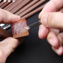 根雕工bo刻石刀木雕ni刻刀木工核雕石材石头刻字印章篆刻刀